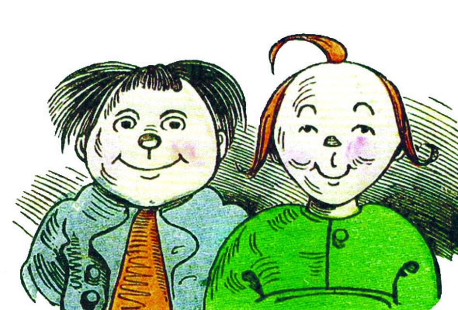 Logo Kindergarten Max&Moritz